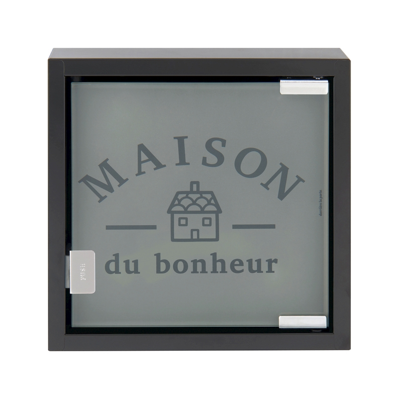 Armoire 224 Cl 233 S Maison Du Bonheur
