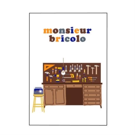 Carte double (+ env) Monsieur bricolo